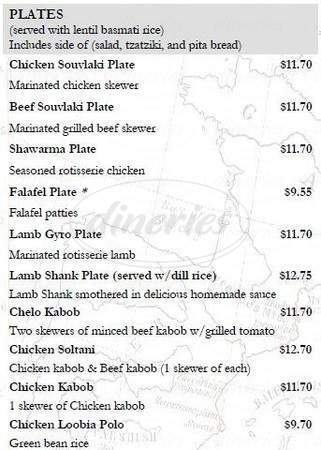 menu for Padria Mediterranean Café