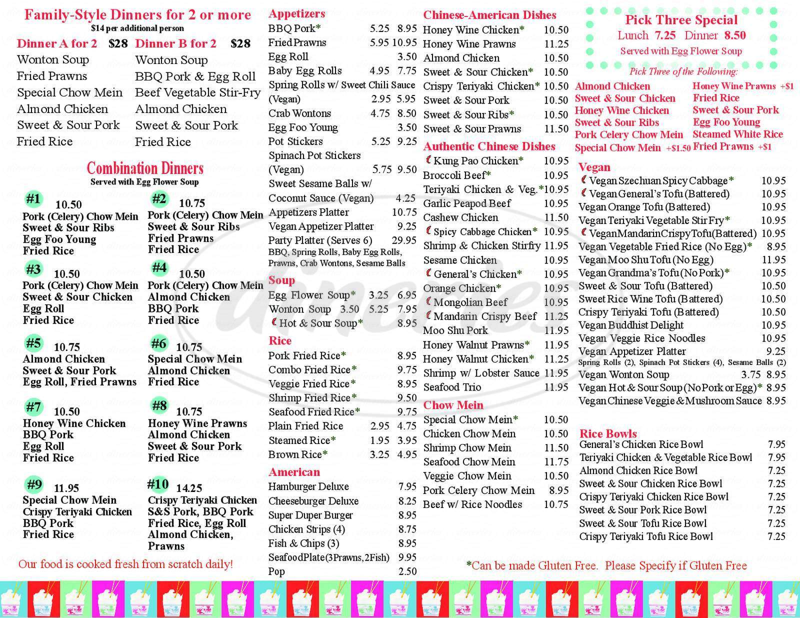 menu for Red Dragon Restaurant & Lounge: Northside
