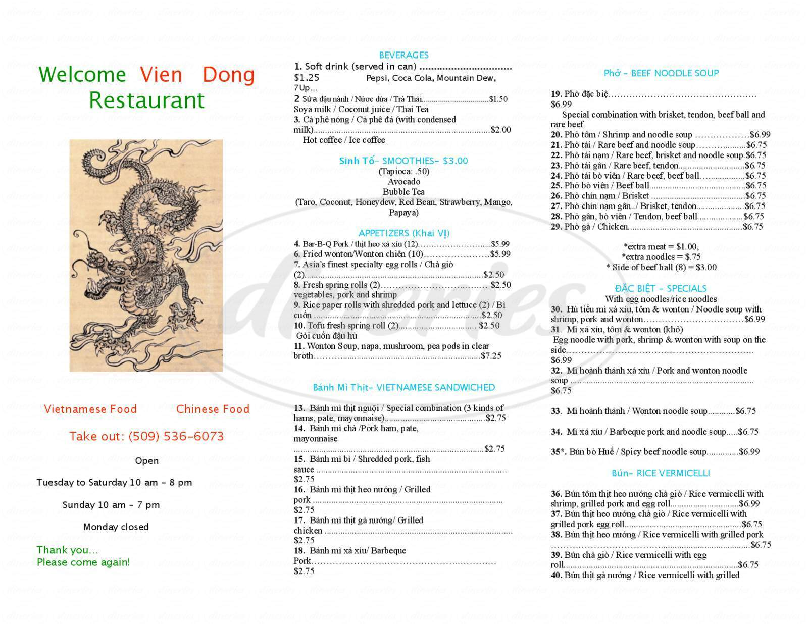 menu for Vien Dong