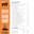 CD's Smoke Pit thumbnail menu