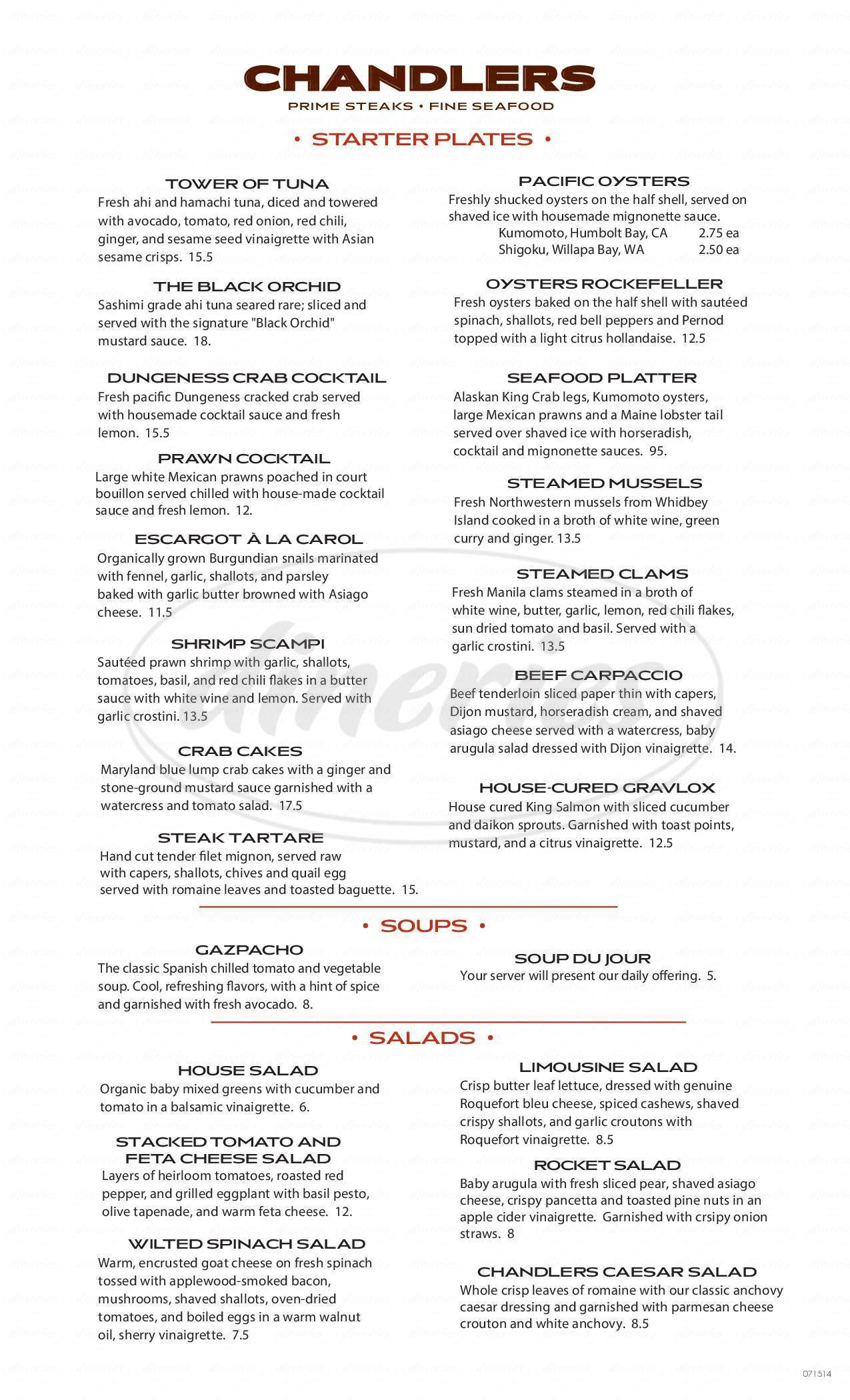 menu for Chandlers Steakhouse
