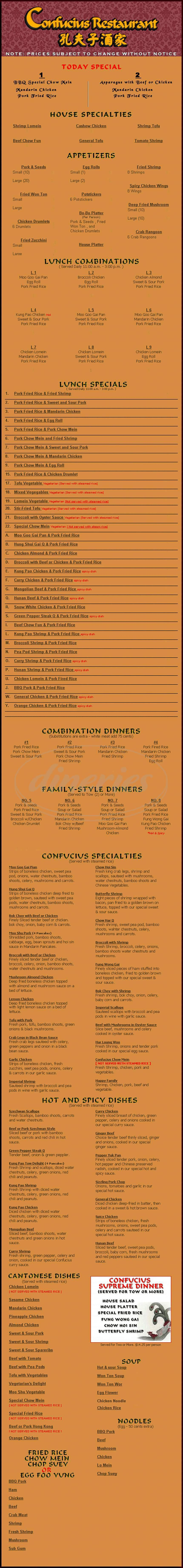 menu for Confucius Restaurant