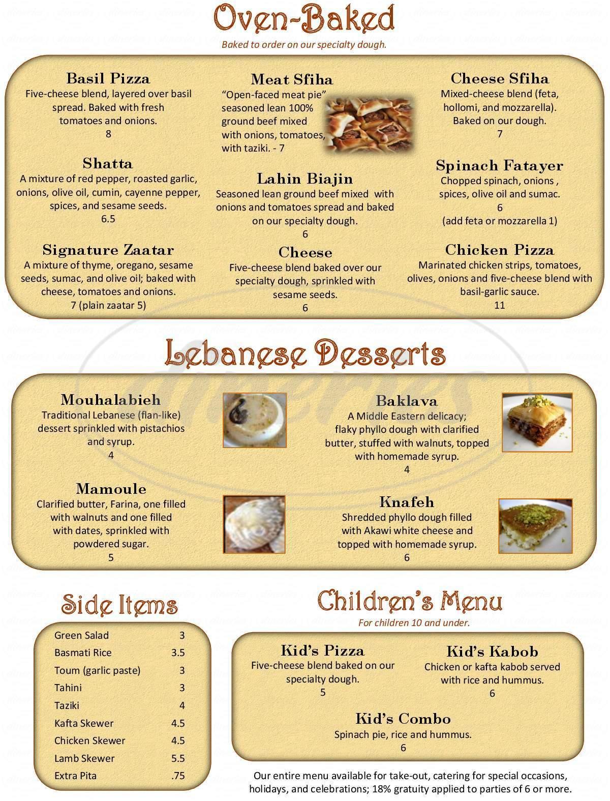 menu for Mezza Lebanese Cuisine