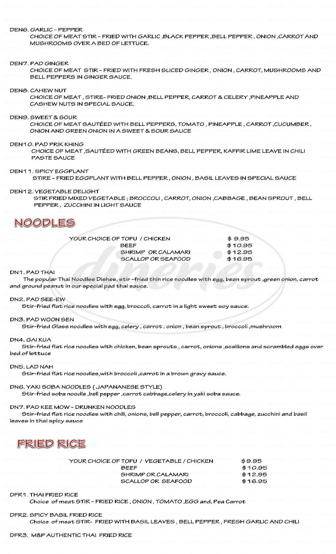 menu for M&P Authentic Thai Cuisine