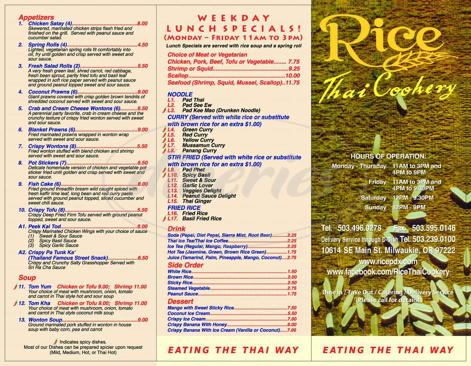 menu for Rice Thai Cookery