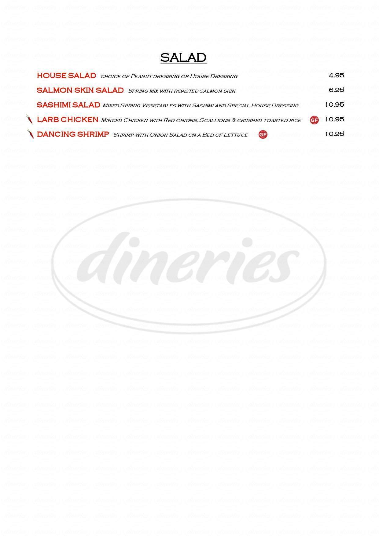 menu for Sake' Japanese & Thai Cuisine