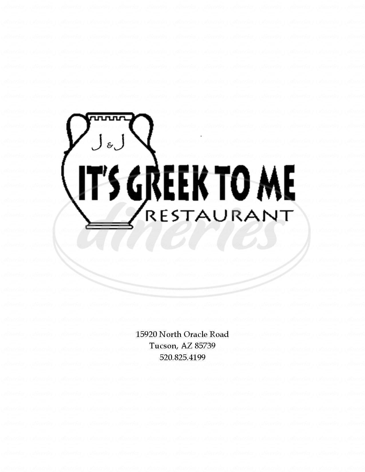menu for It's Greek To Me