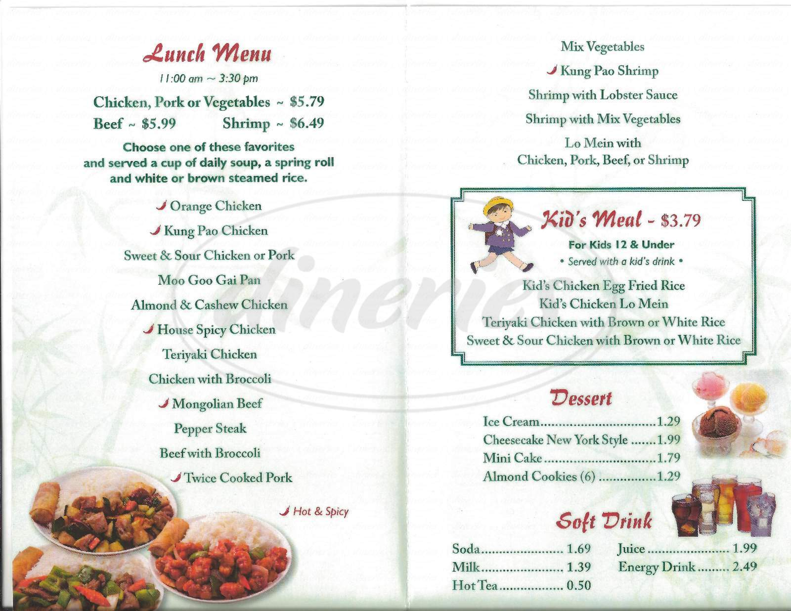 menu for Lotus Garden