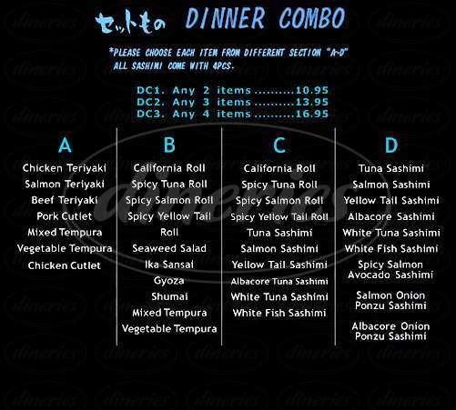 menu for Mikado Sushi