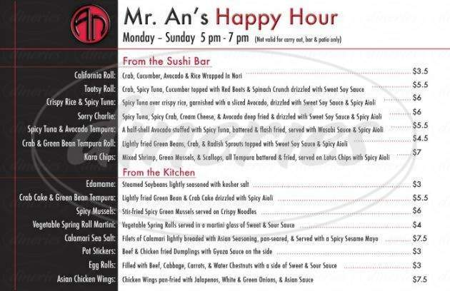 menu for Mr An's Teppan Steak & Sushi