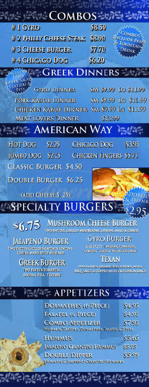 menu for Greek Island Grill