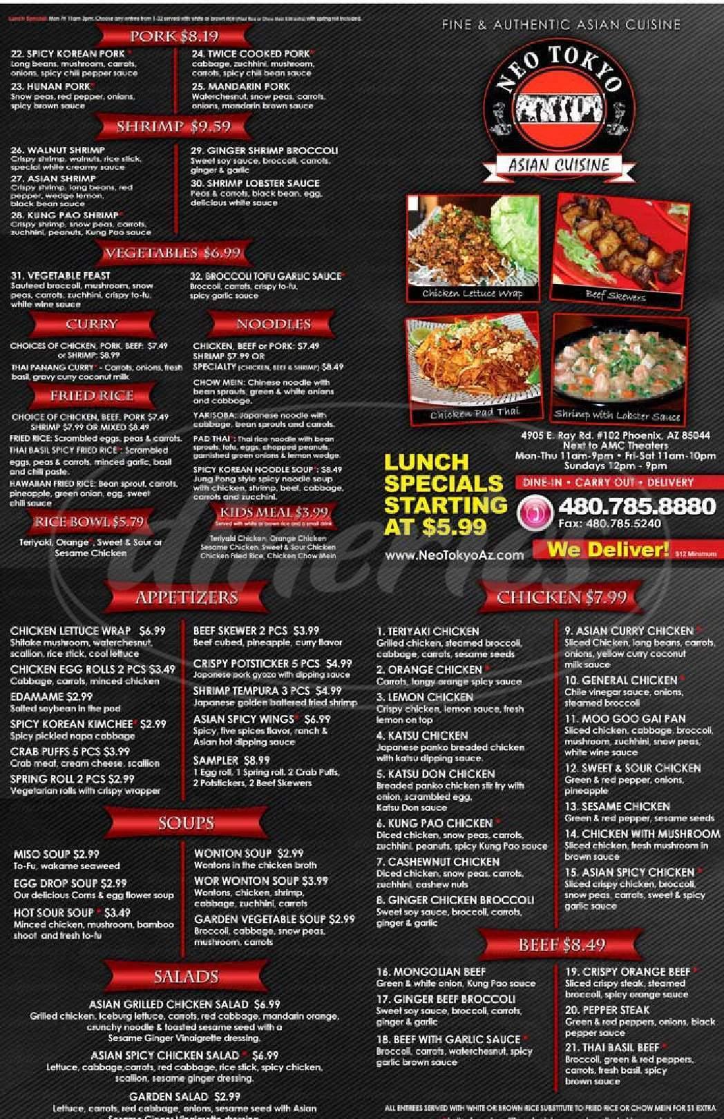menu for Neo Tokyo