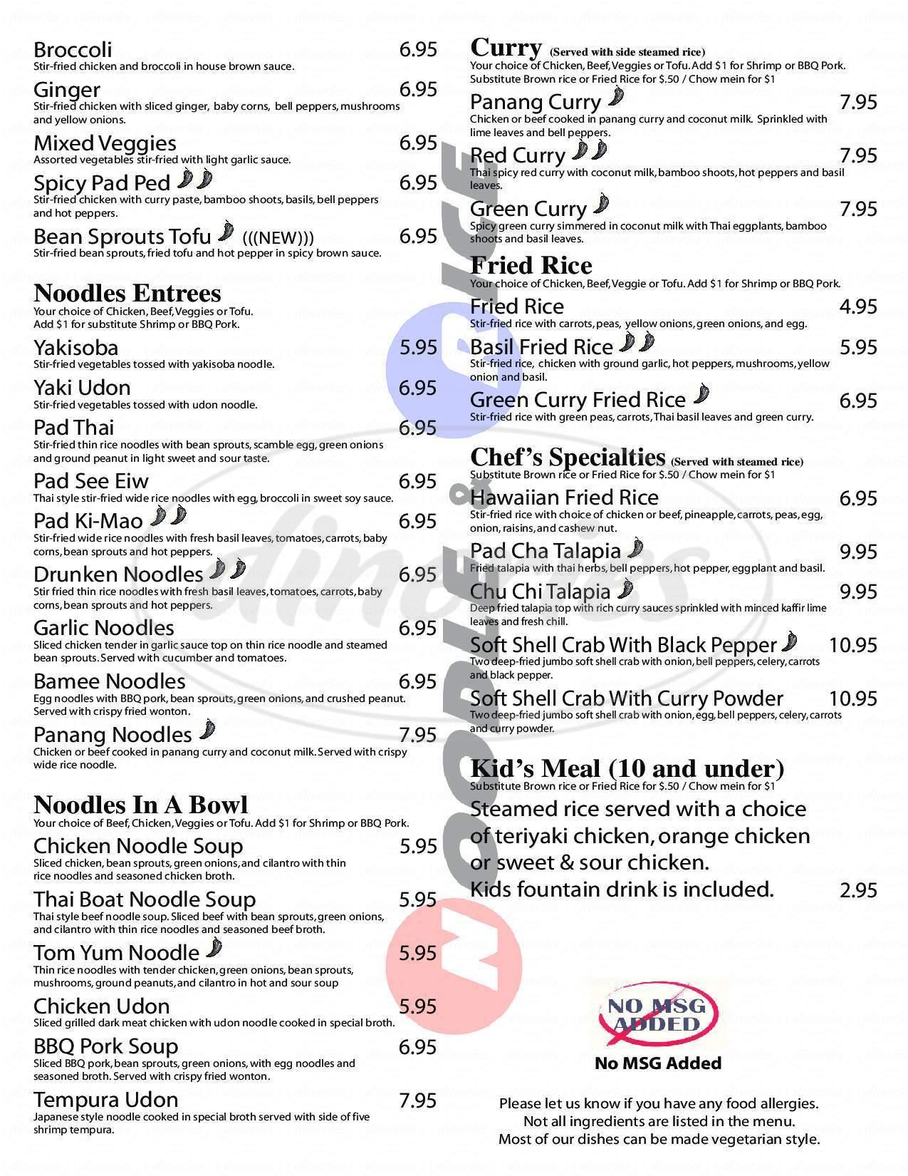 menu for Noodle & Rice