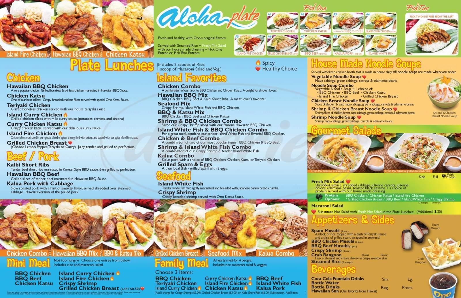 menu for Ono Hawaiian BBQ