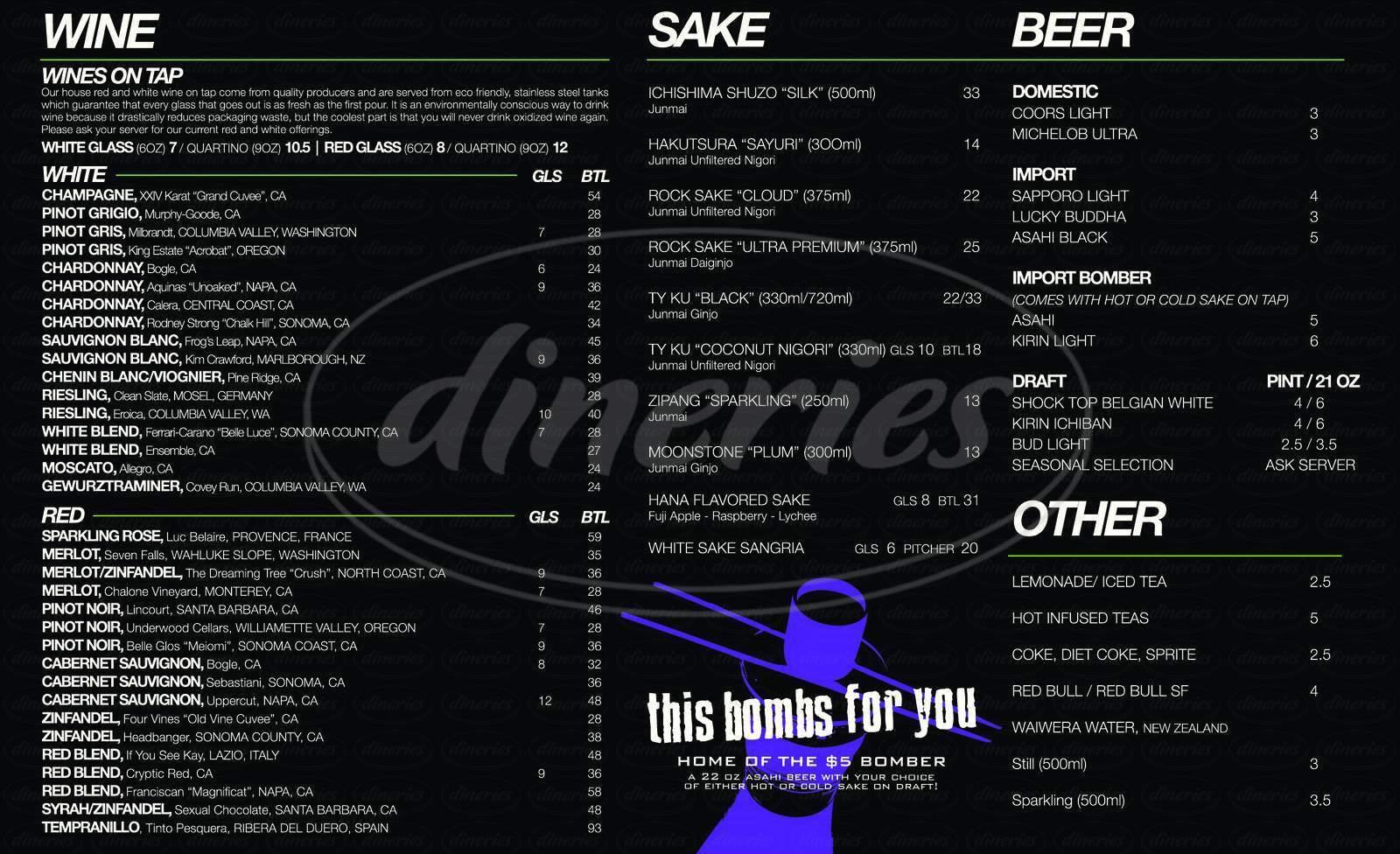 menu for Pearl Sushi Lounge & Bomber Bar