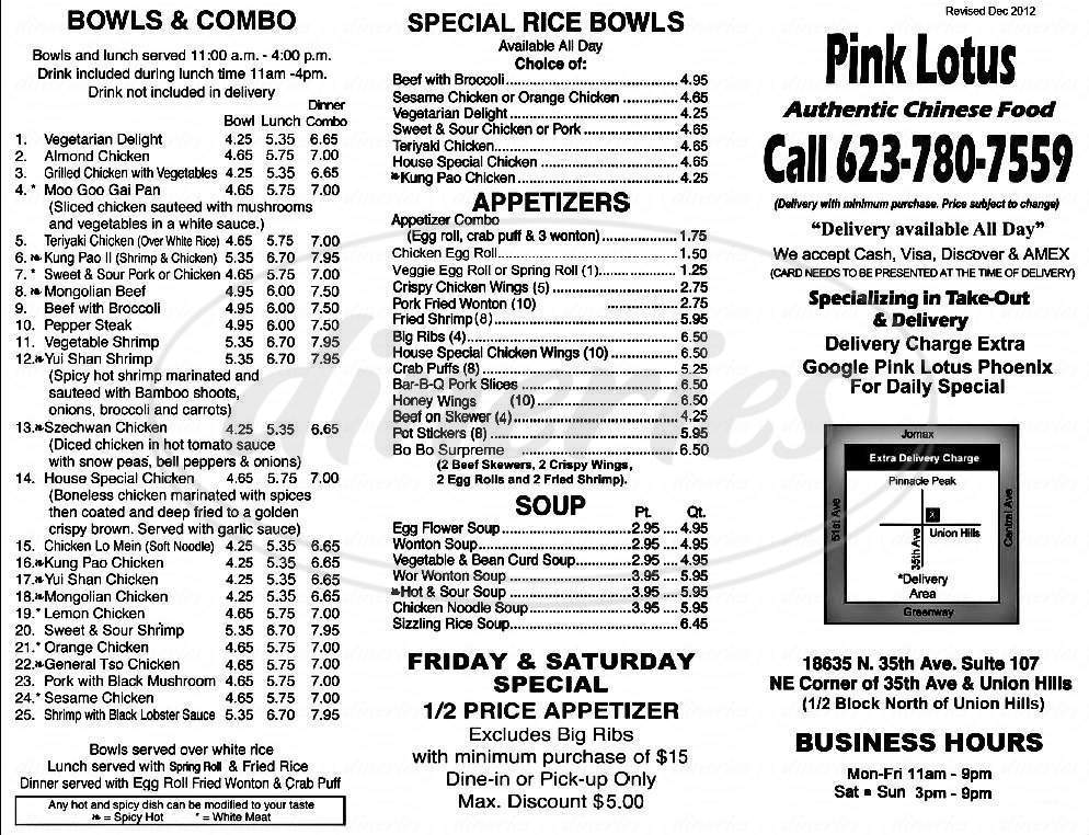 Big menu for Pink Lotus Express, Phoenix