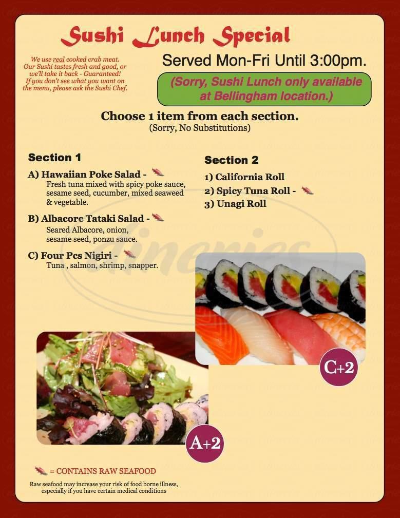 menu for Asian 1