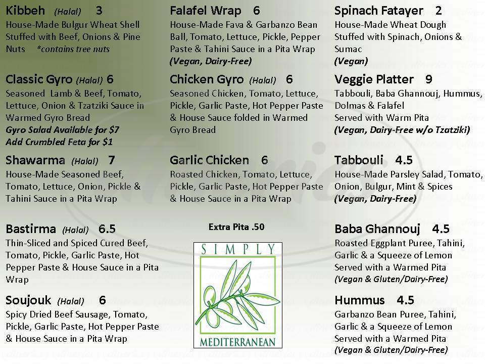 menu for Byblos Deli