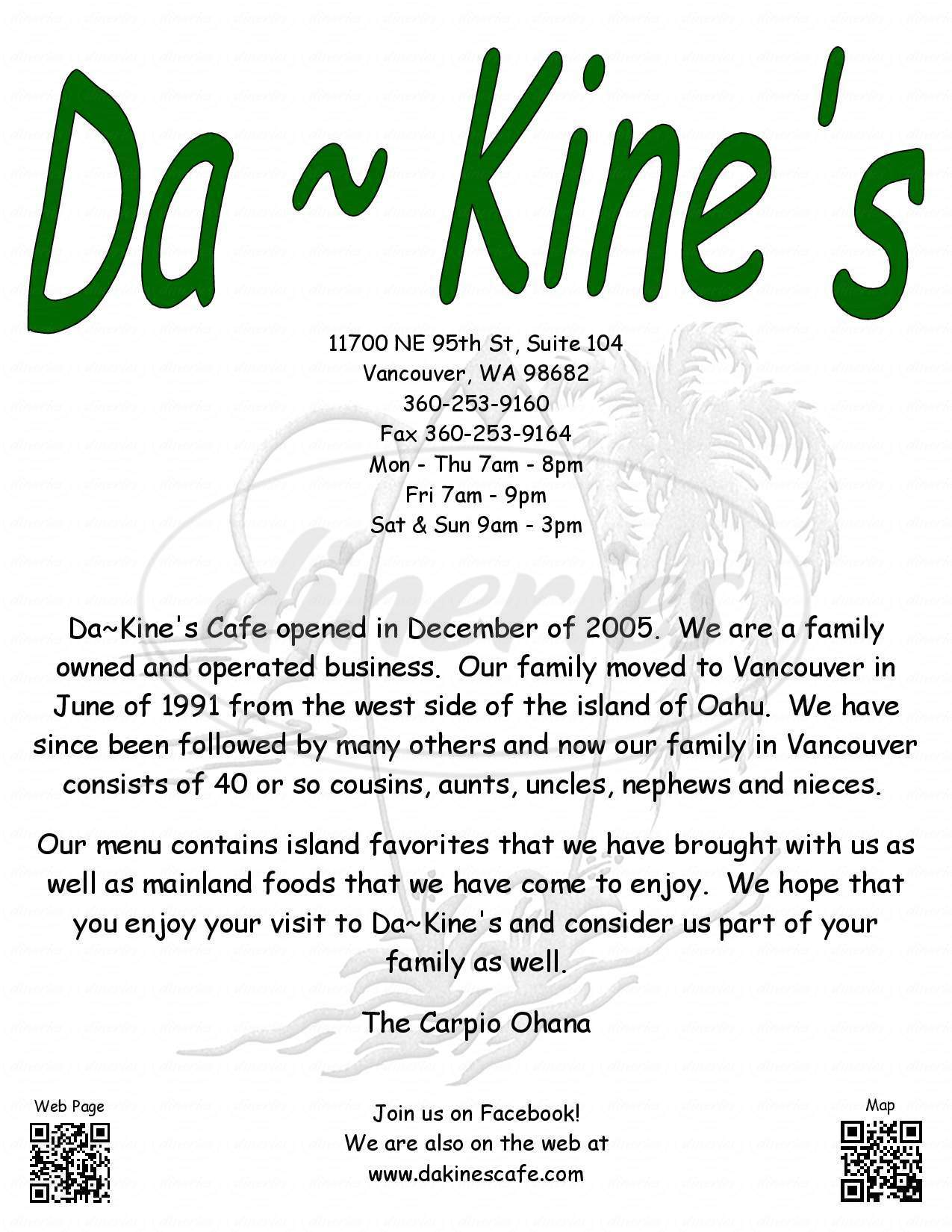 menu for Da-Kine's RC's Cafe