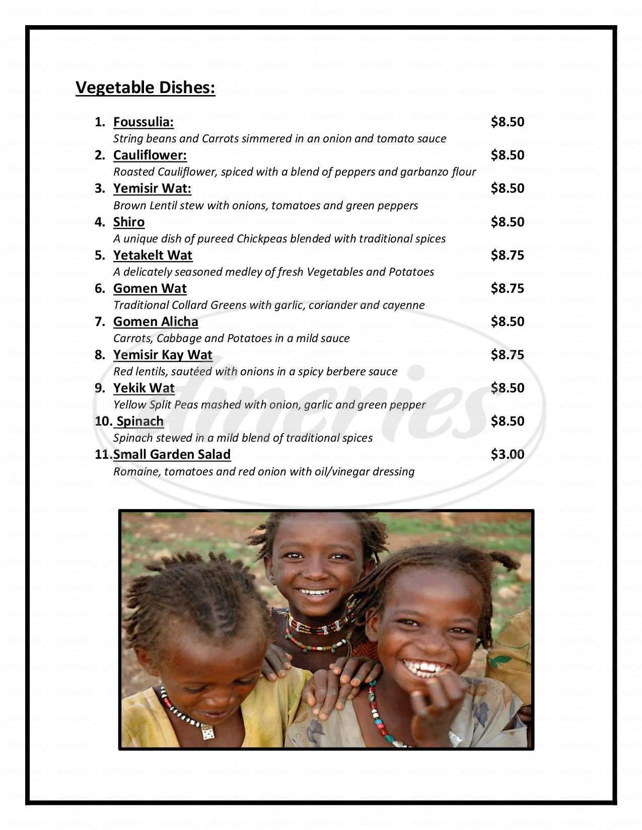 menu for Zemam's