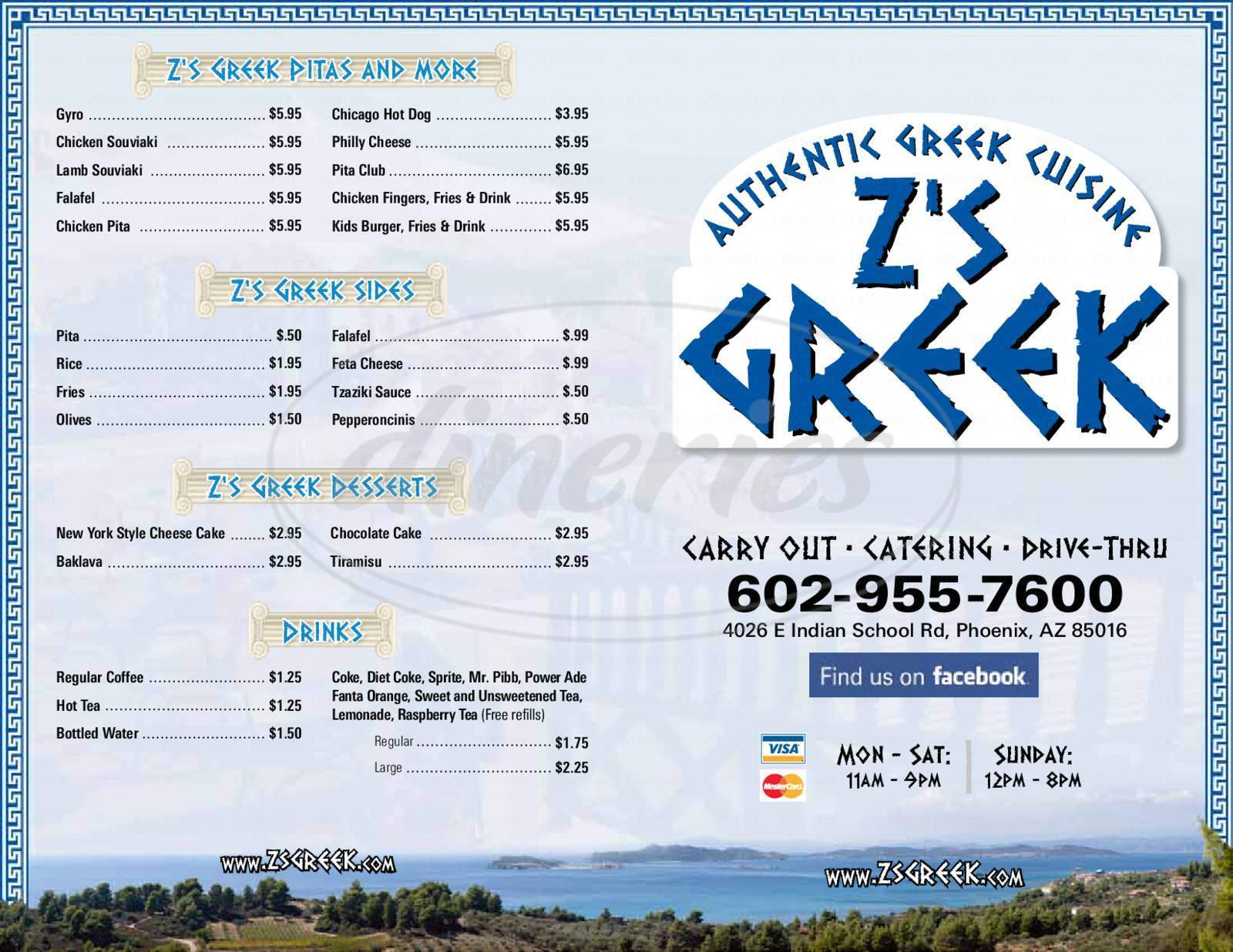 menu for Z's Greek
