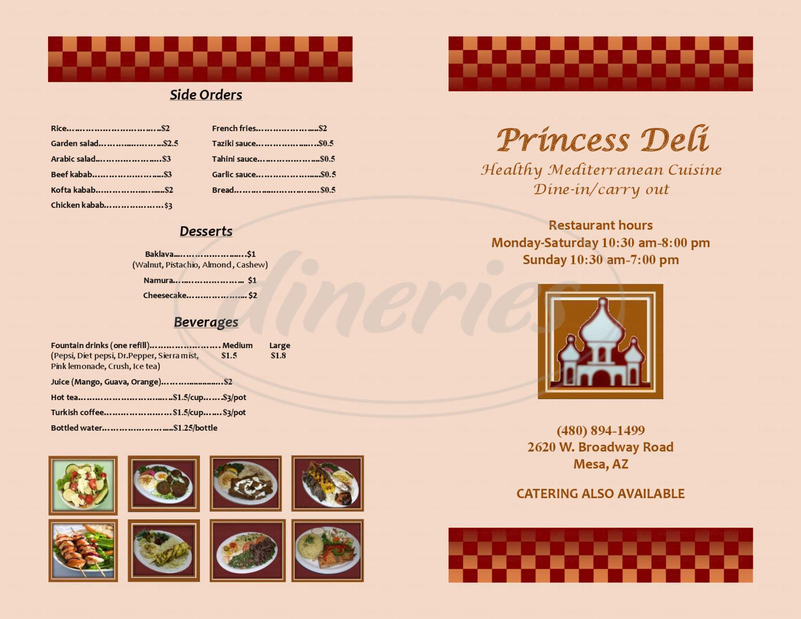 menu for Princess Mediterranean Market & Deli