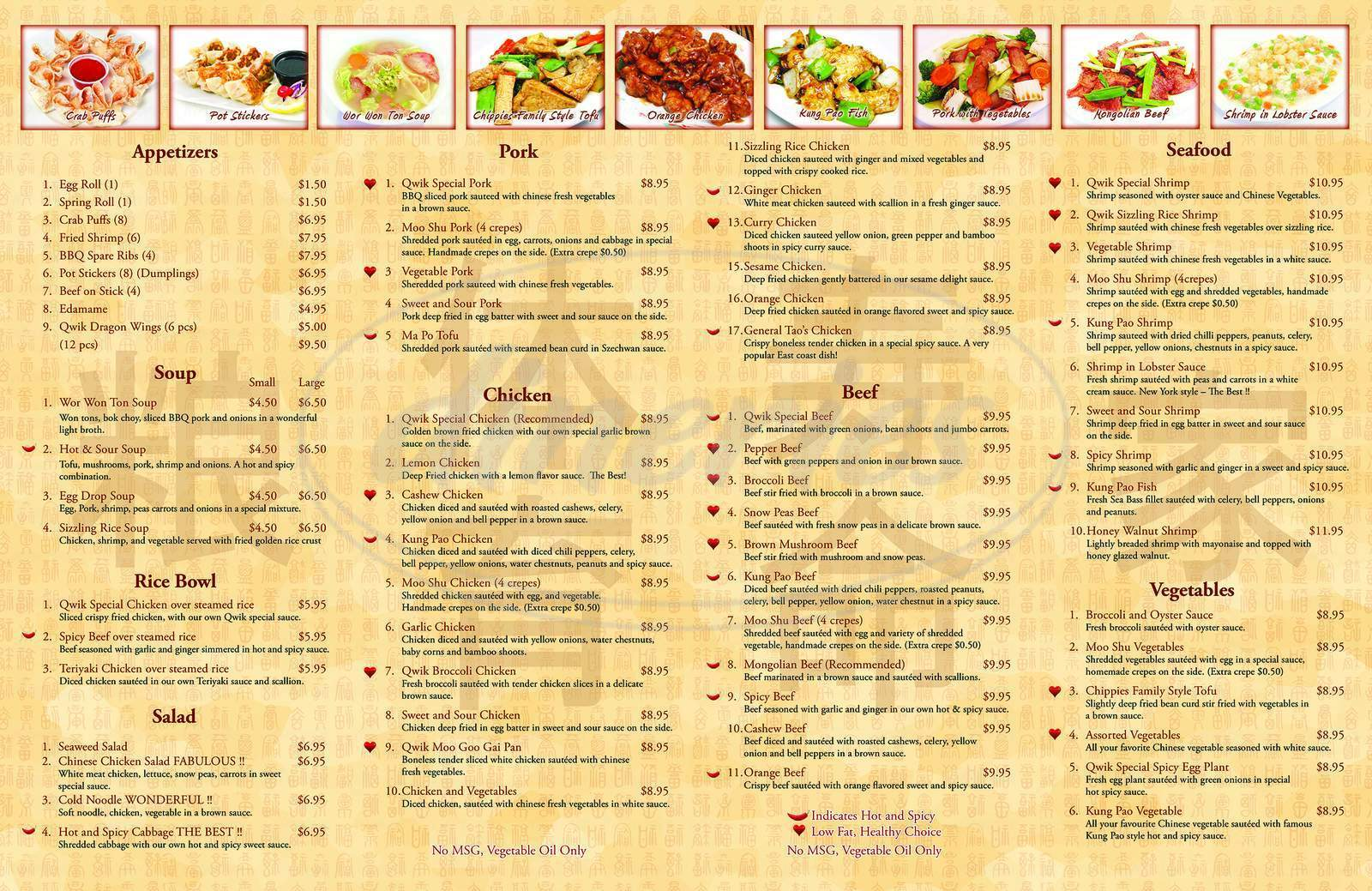 menu for Qwik Chinese