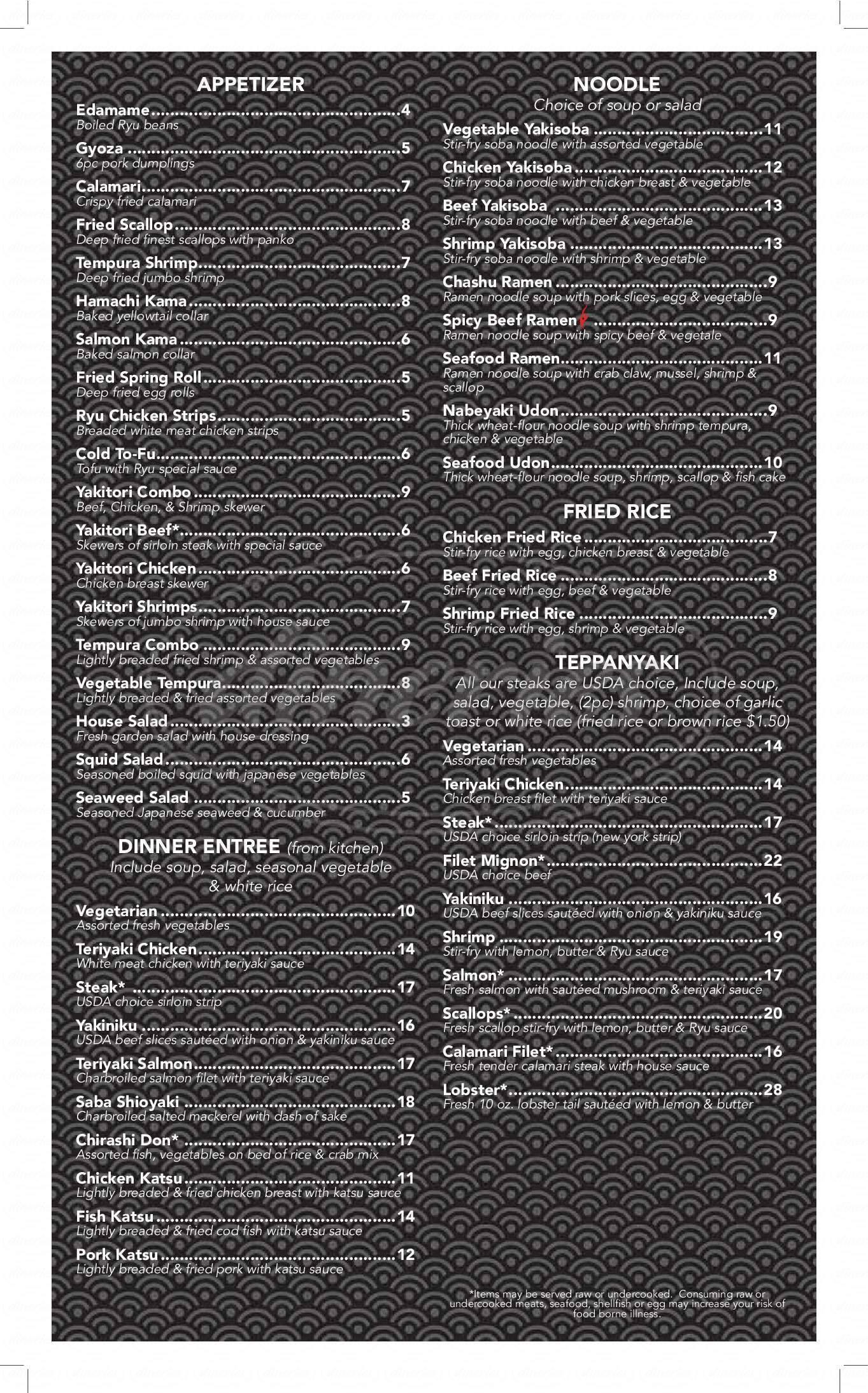 menu for Ryu Sushi & Teppanyaki