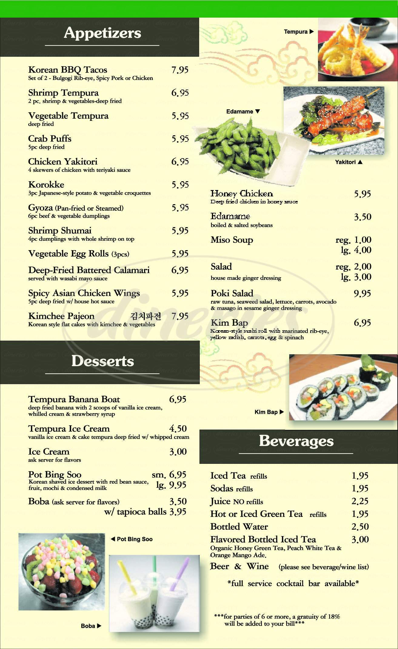 menu for Takamatsu