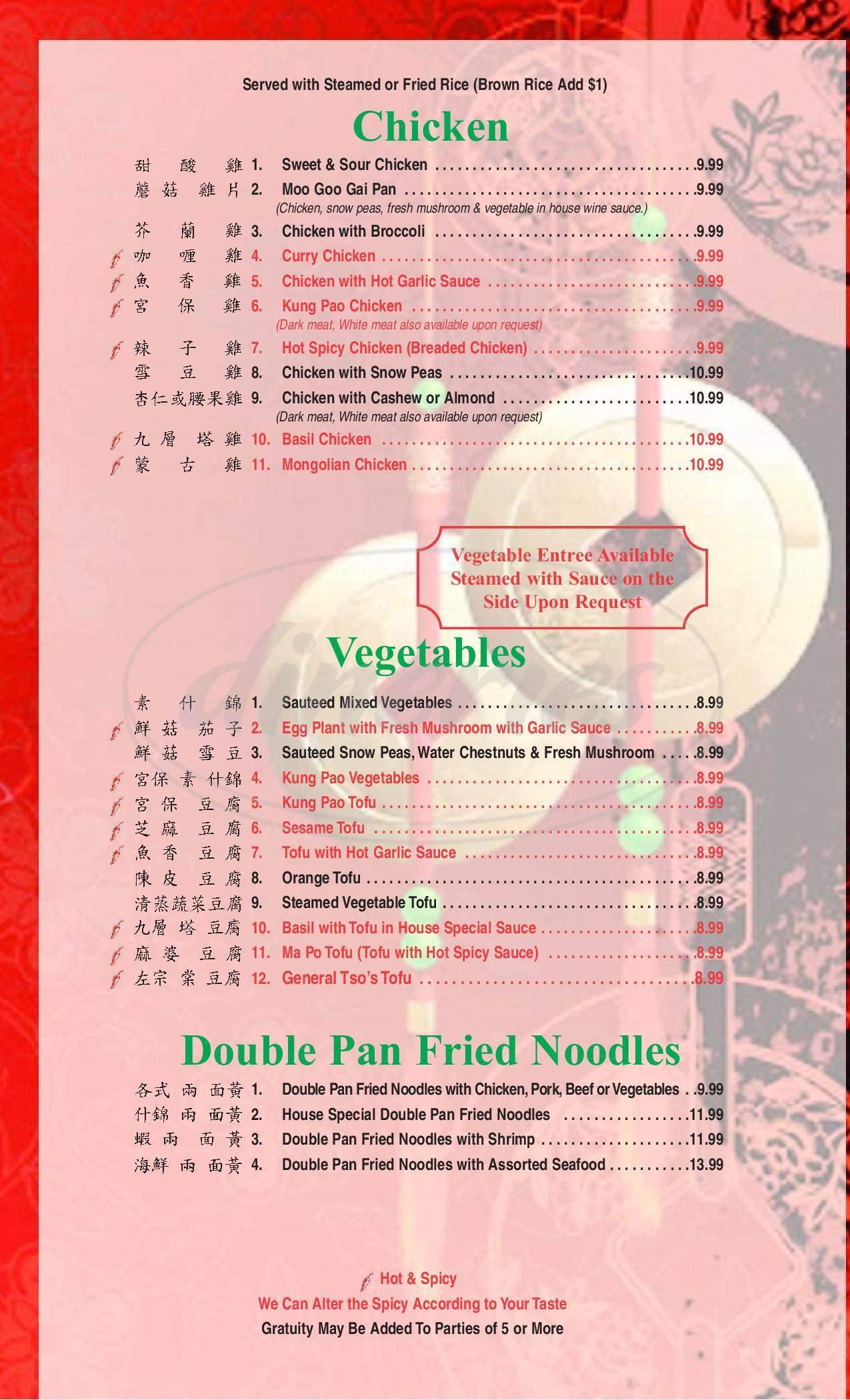 menu for Szechuan Restaurant