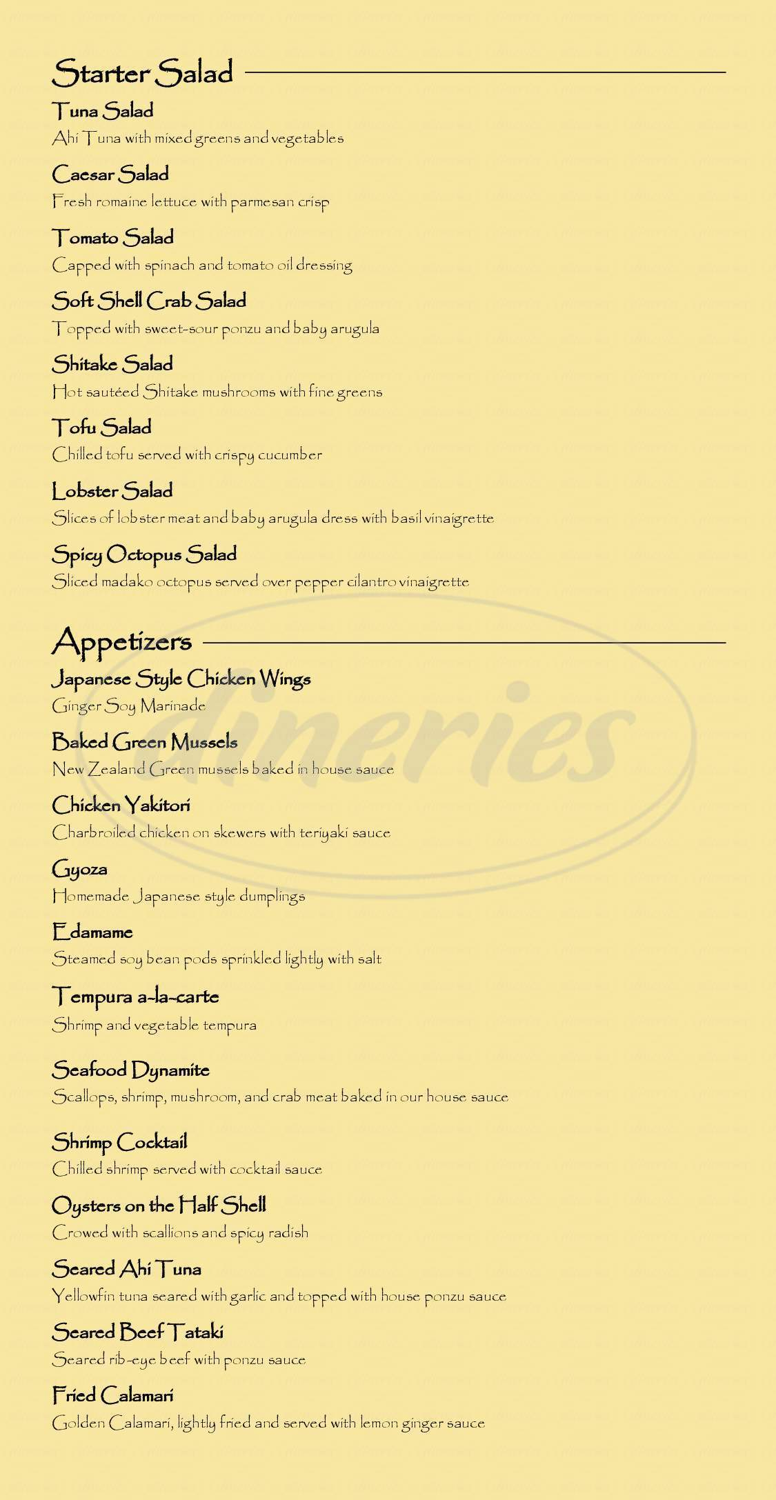 menu for Junz