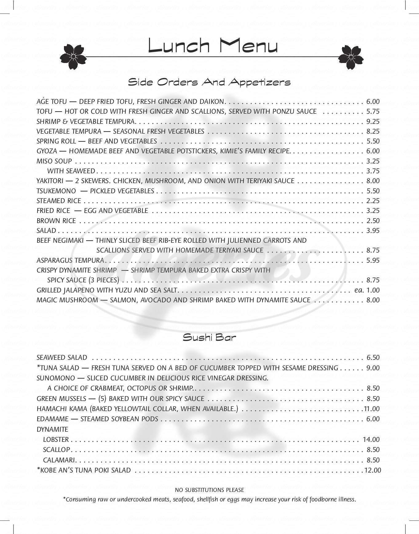 menu for Kobe An