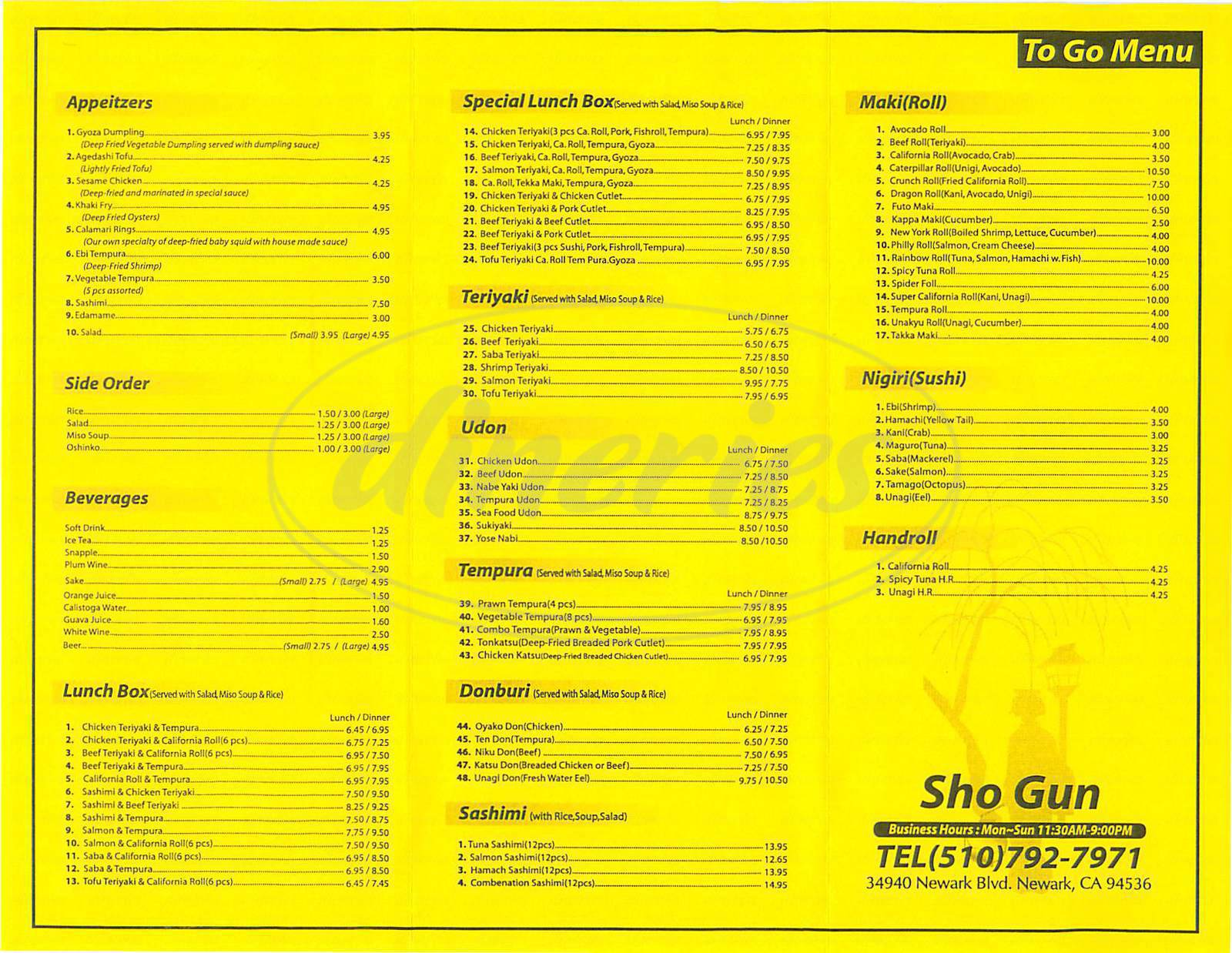 menu for Shogun Japanese Restaurant