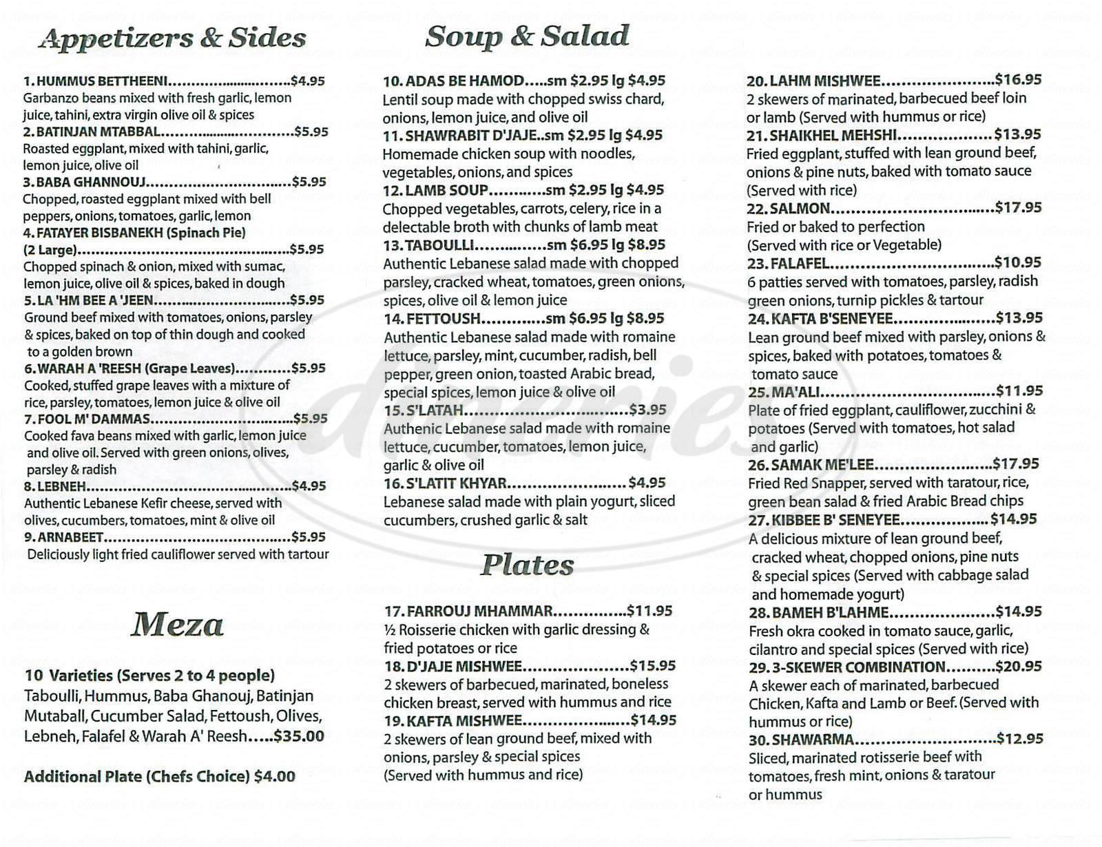 menu for Zenas Lebanese Cuisine