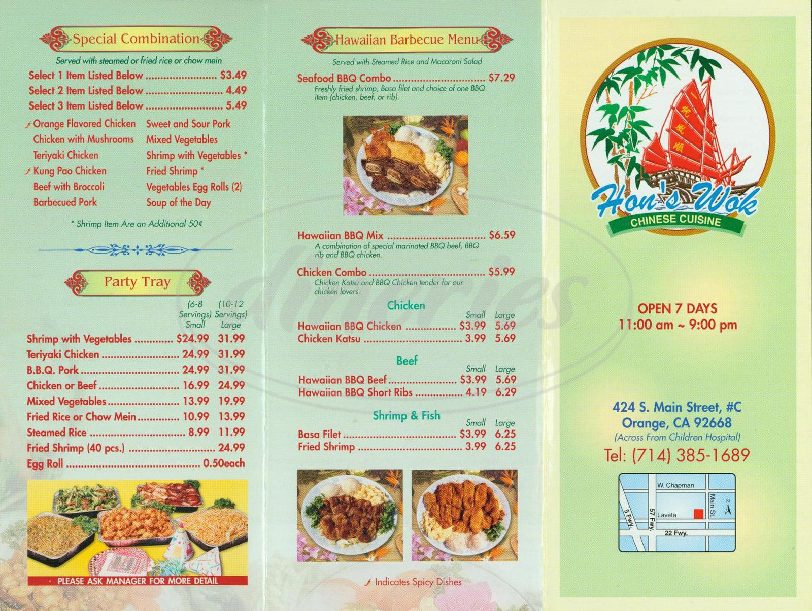 menu for Hons Wok