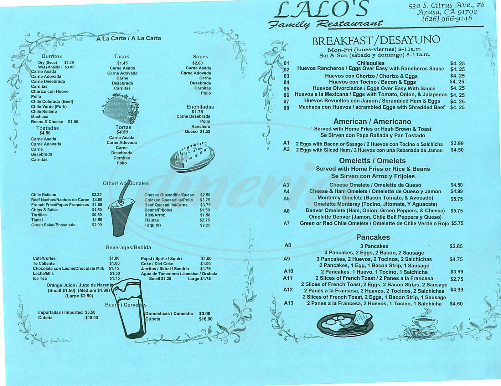 menu for Lalo's Restaurant