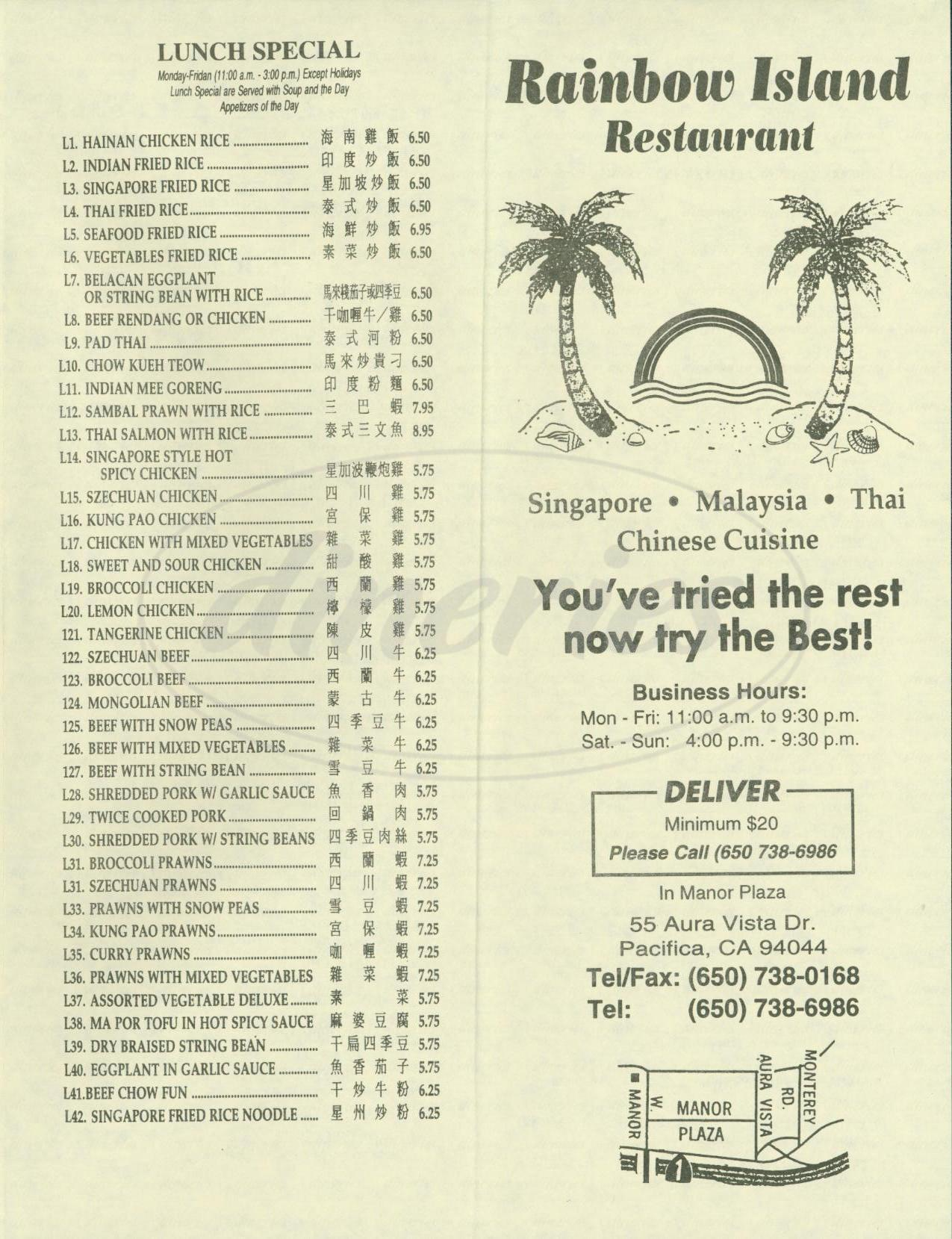 menu for Rainbow Island Restaurant