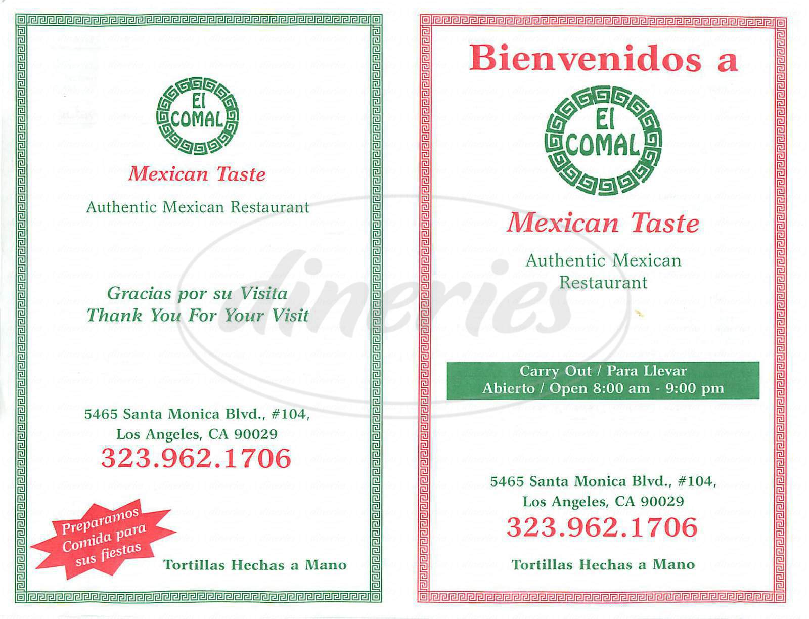 menu for El Comal