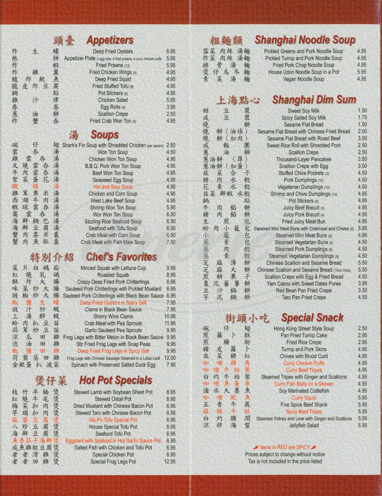 menu for Go Go Café & Restaurant