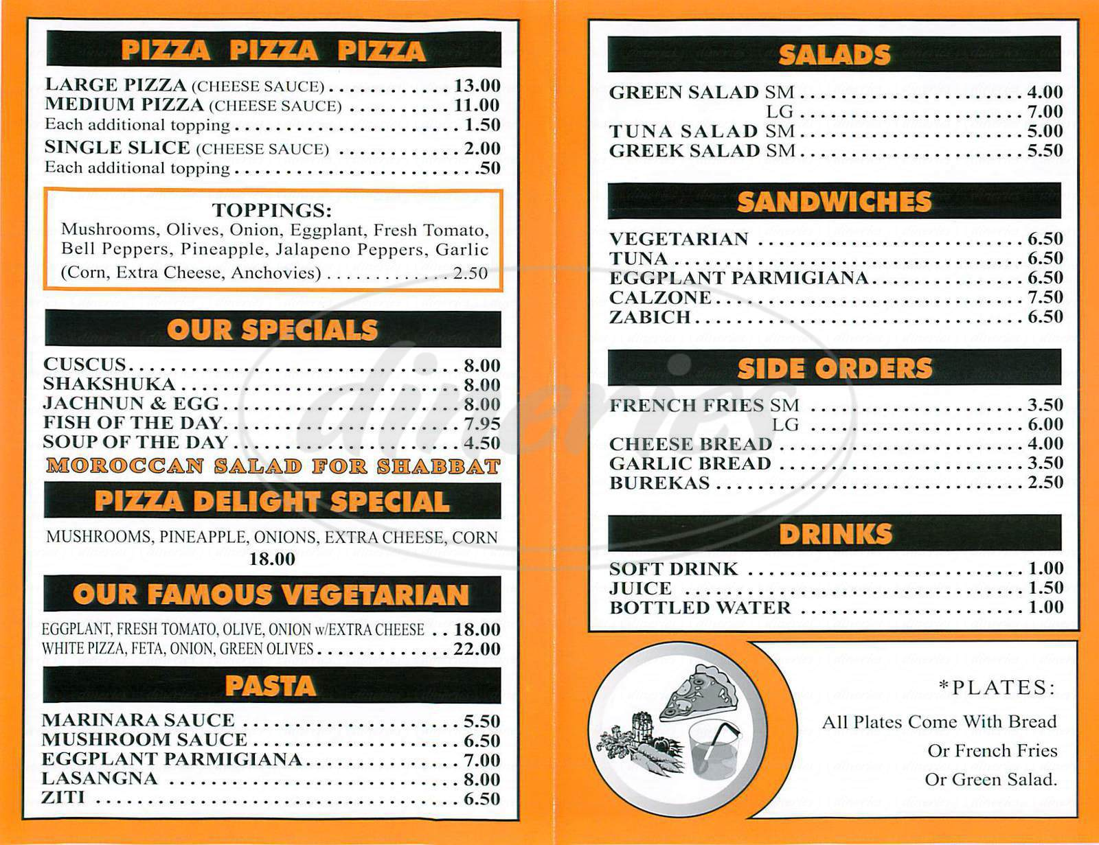 menu for Pacific Kosher Pizza