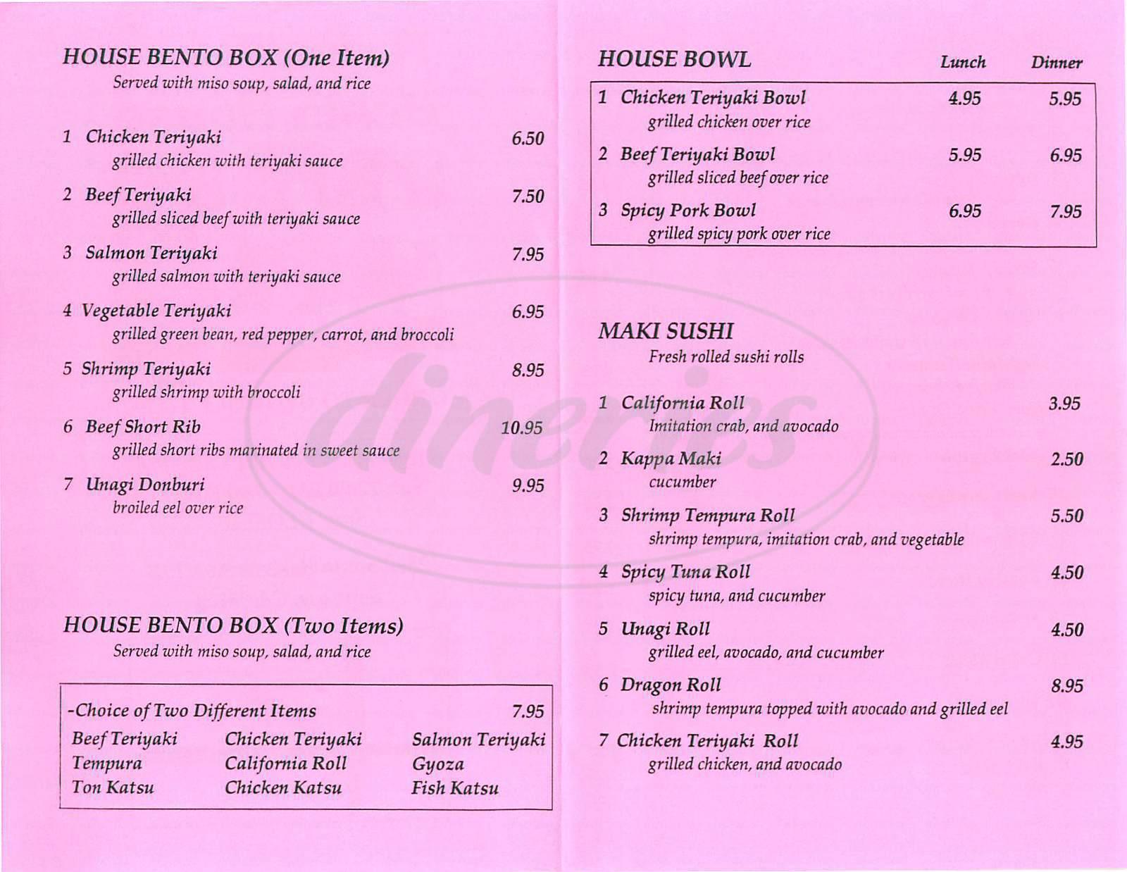 menu for Teriyaki Bento House