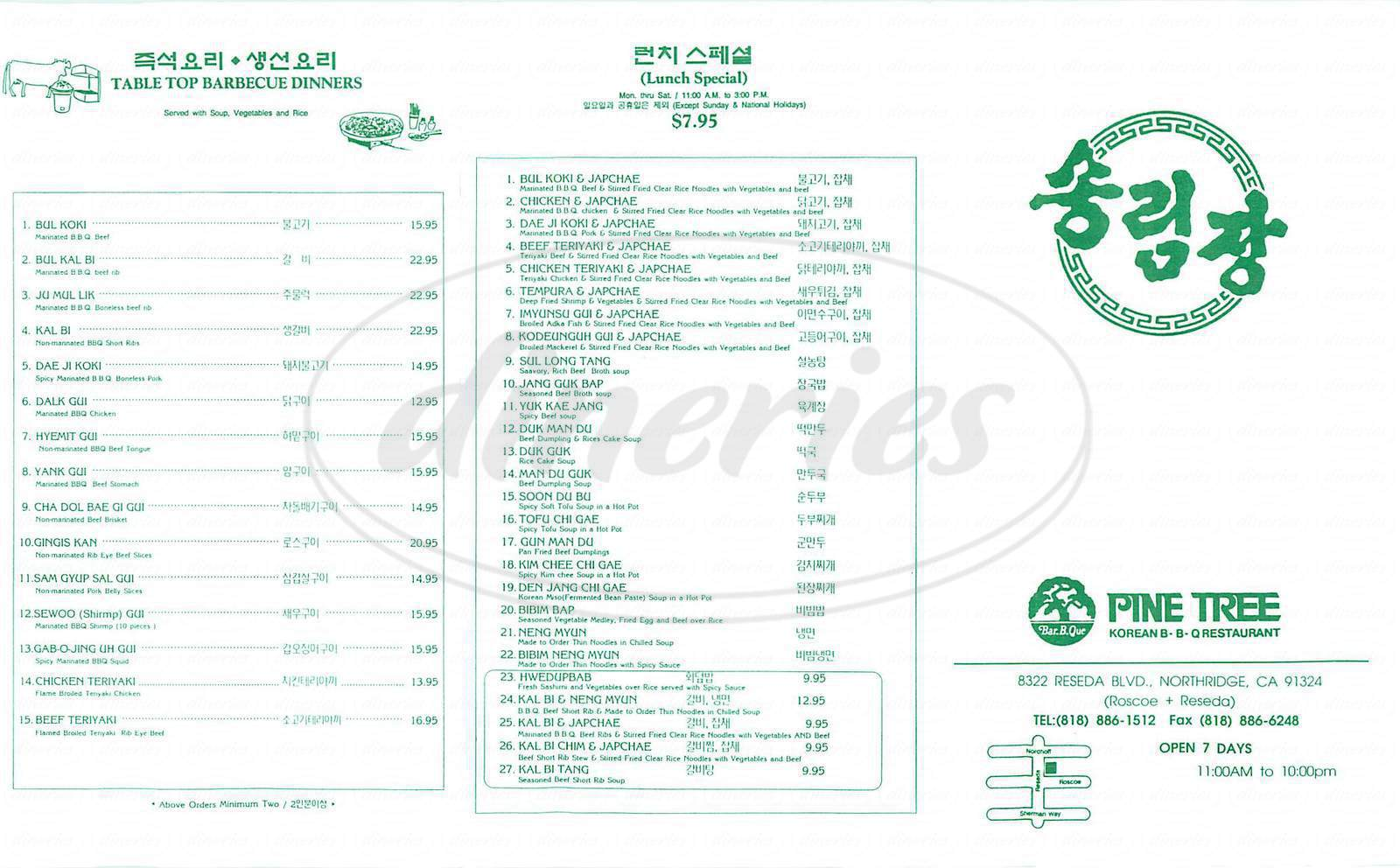 menu for Pine Tree Korean Bbq Restaurant