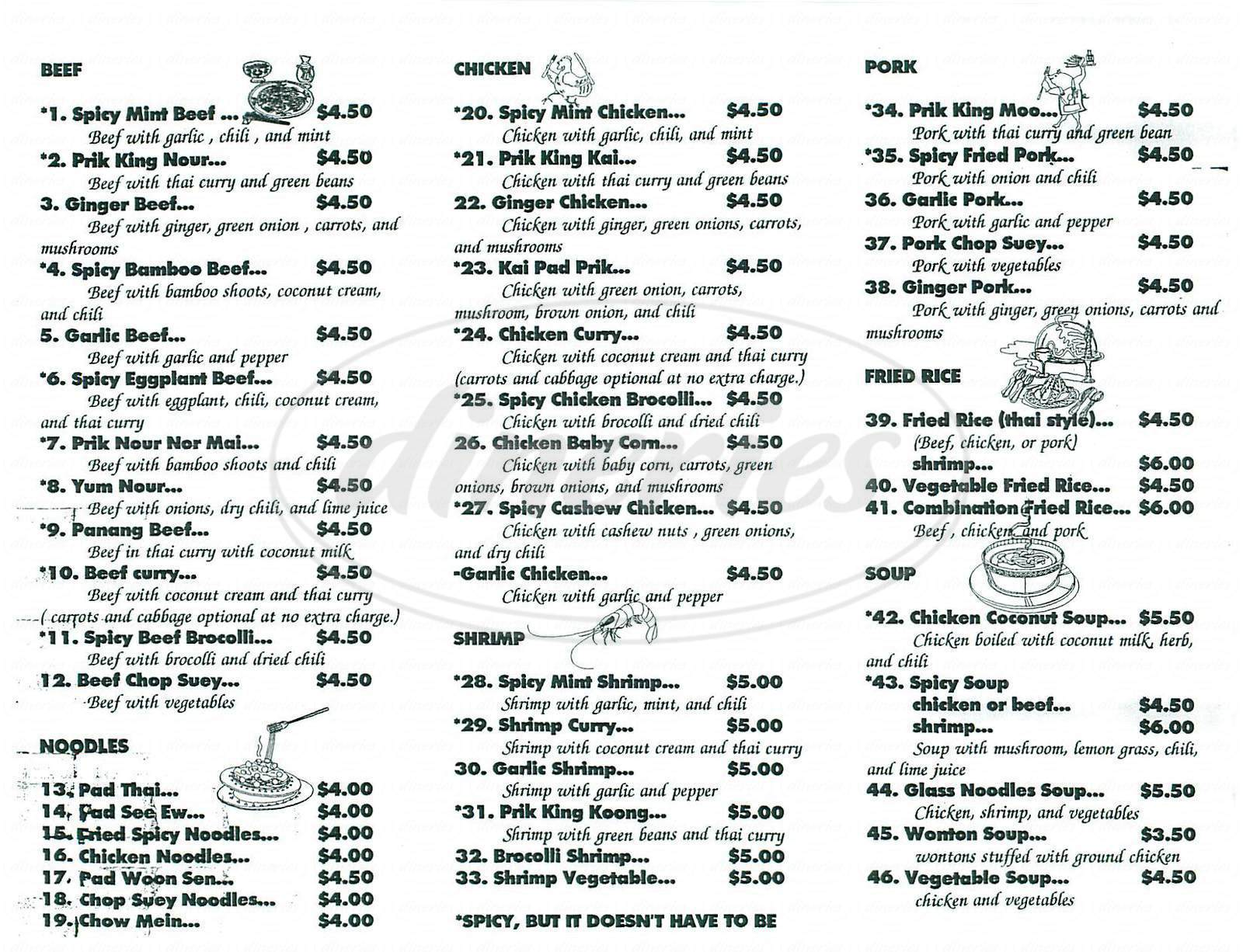 menu for Uppercrust Thai Food