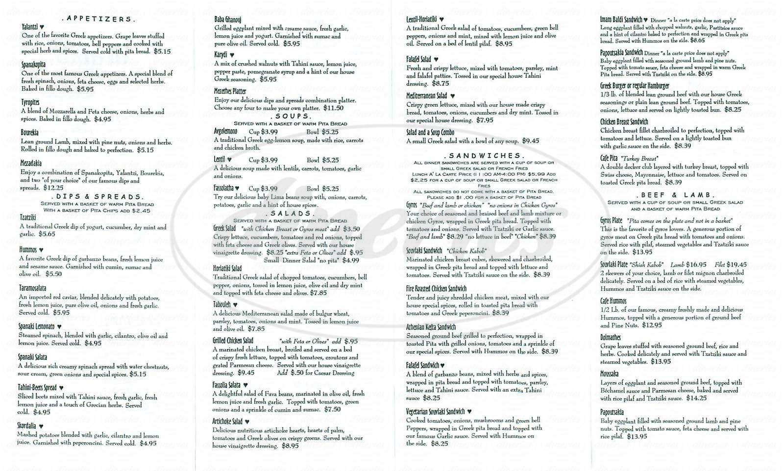 menu for Café Graikos
