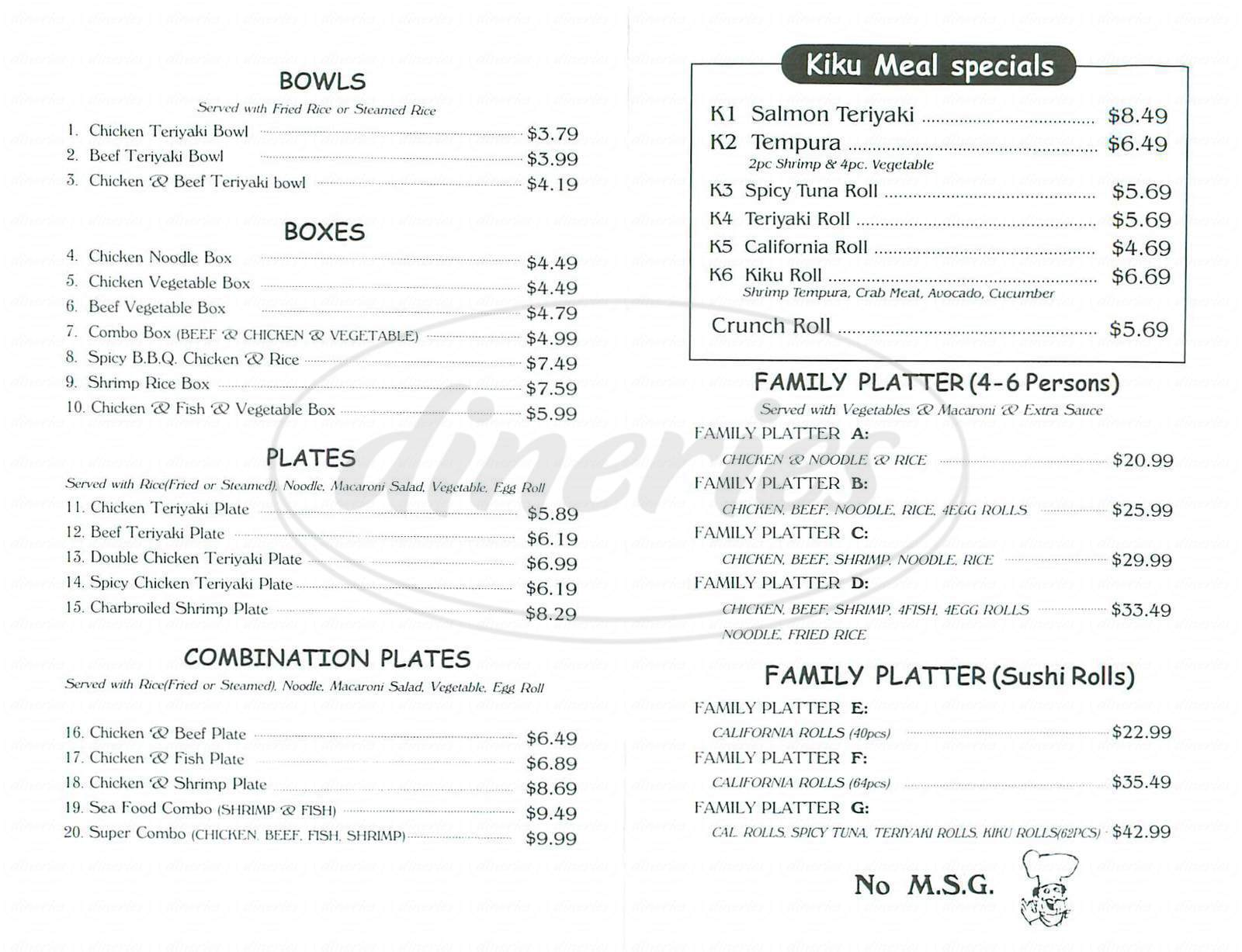 menu for Kiku Teriyaki