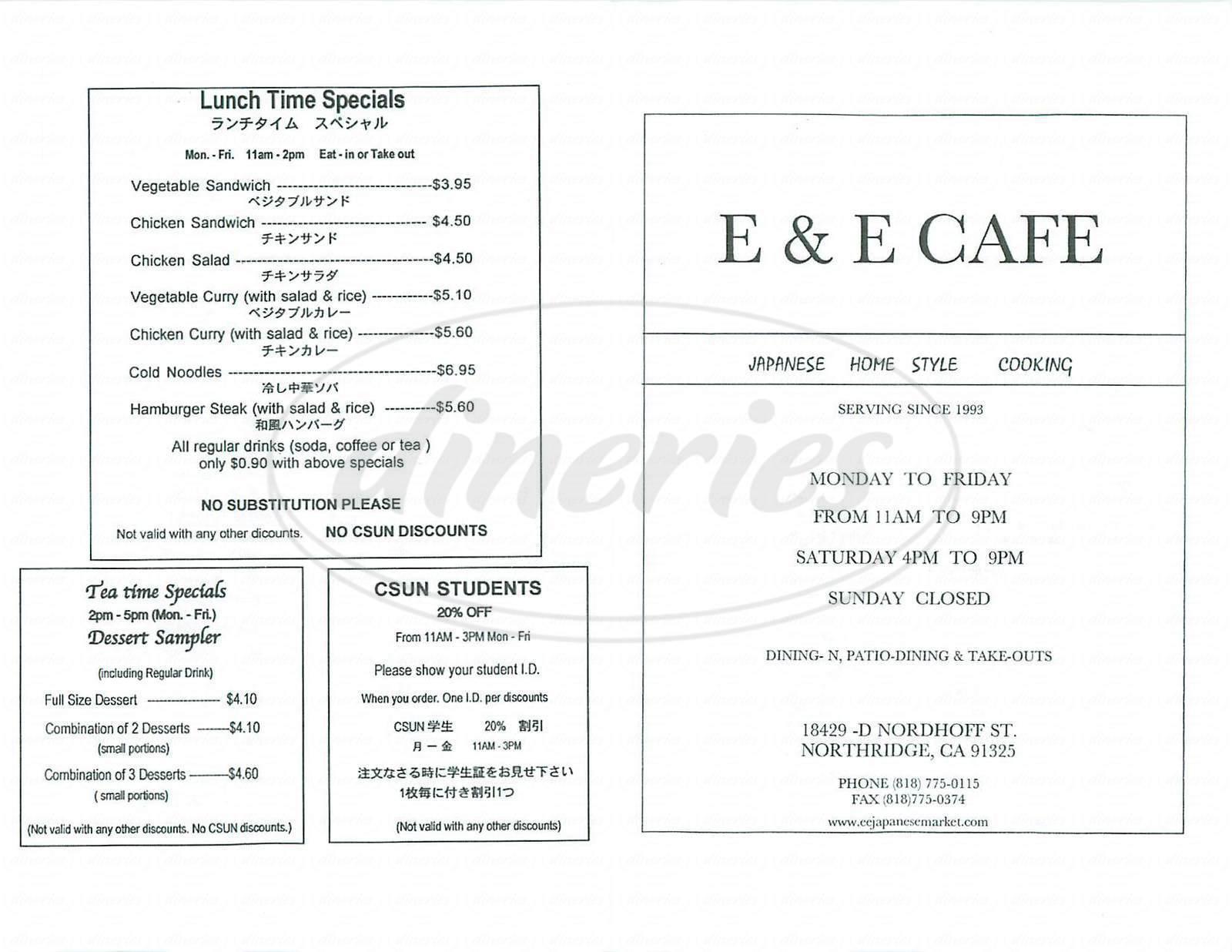 menu for E & E Café