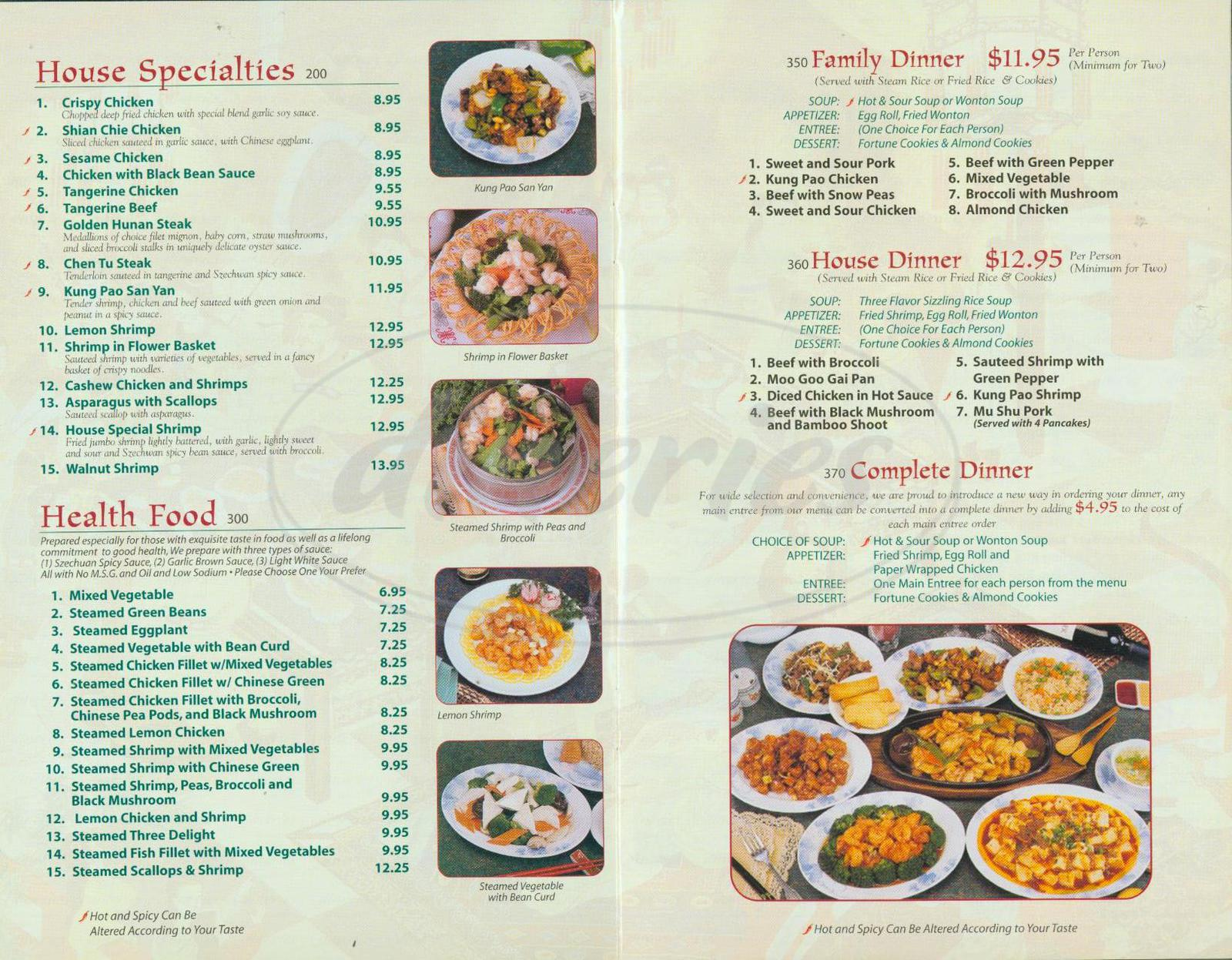 menu for Golden Hunan Chinese Restaurant