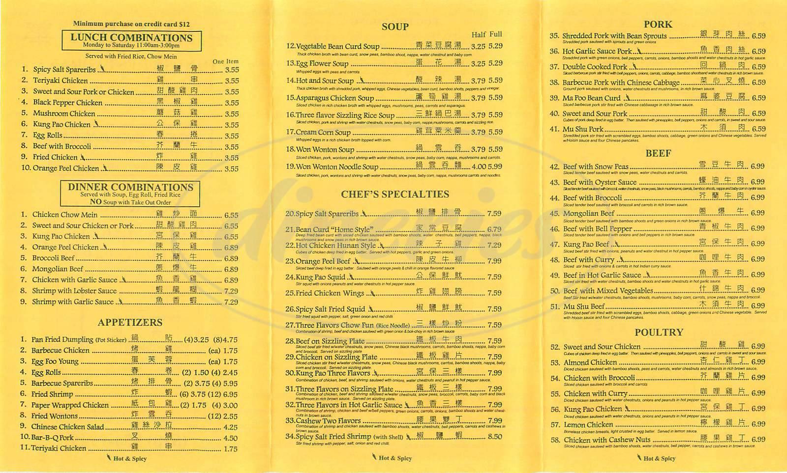 menu for Kim Hua Chinese Restaurant