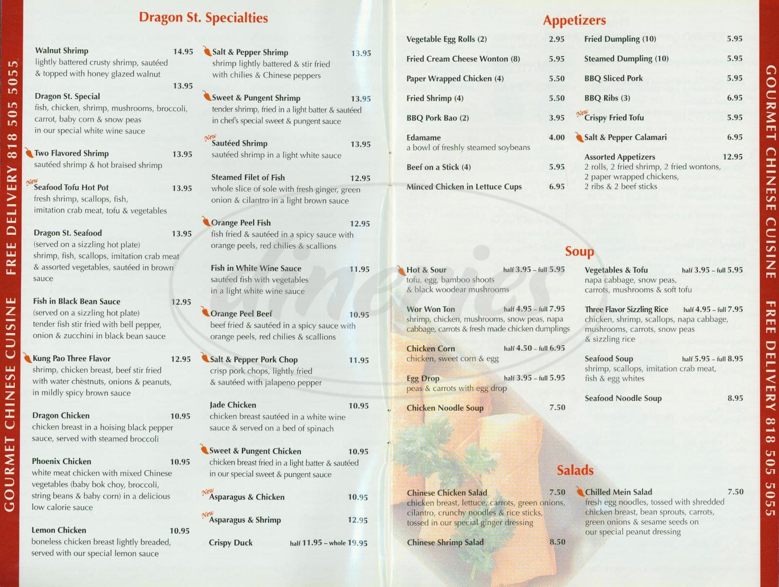 menu for Dragon Street Asian Cafe