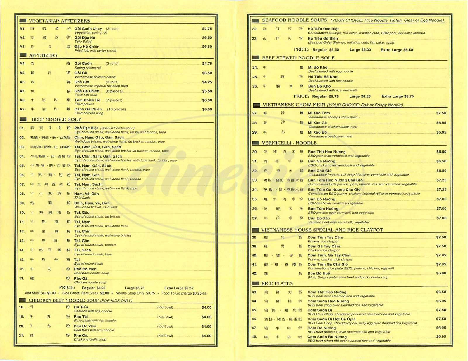 menu for Pho Anh Dao